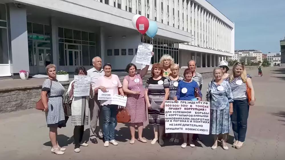 Россияне оплатили штрафы участников обращения кПутину