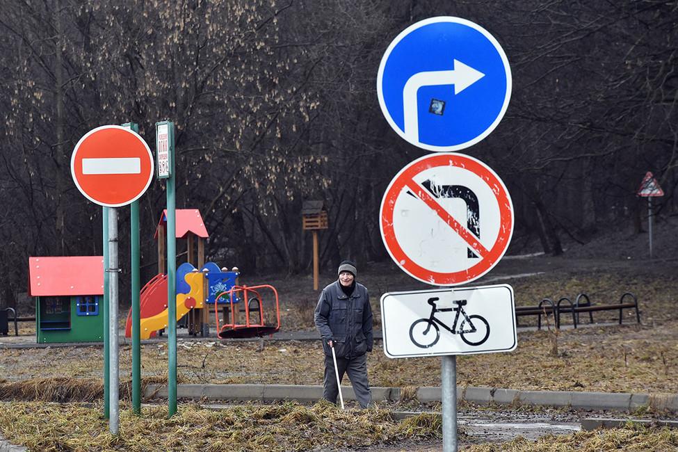 Территория национального парка «Лосиный Остров», март 2017года. Фото:Дмитрий Лебедев/ Коммерсантъ