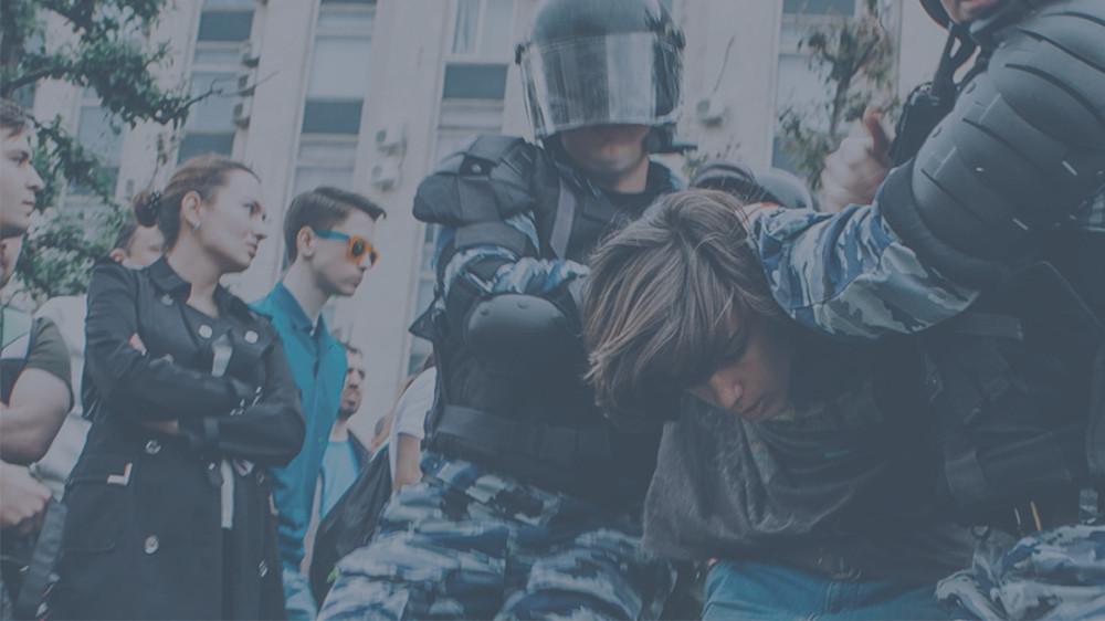 Как вести себя при задержаниях намитинге: инструкция правозащиты «Открытой России»