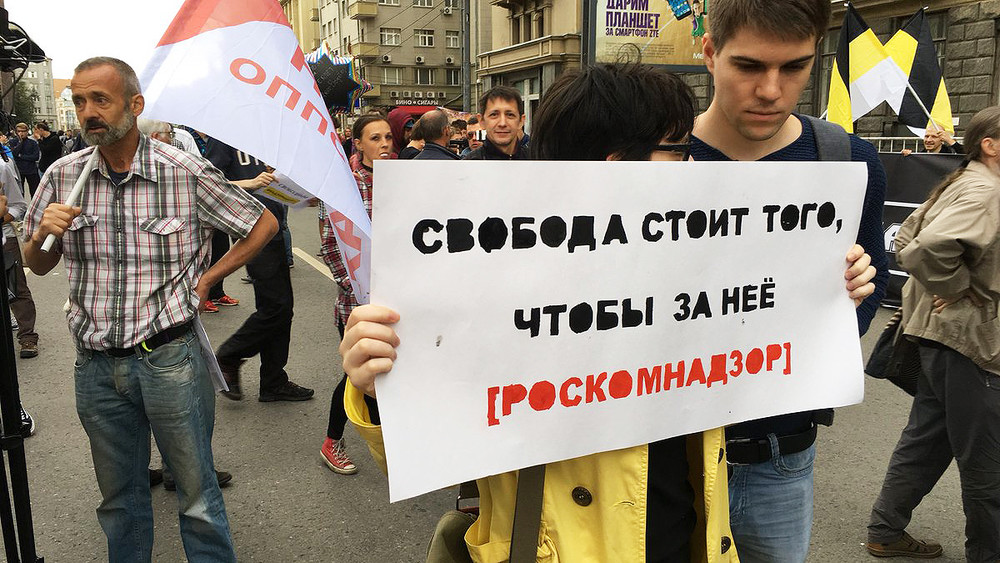 ВМоскве намитинге «Засвободный интернет» проходят задержания