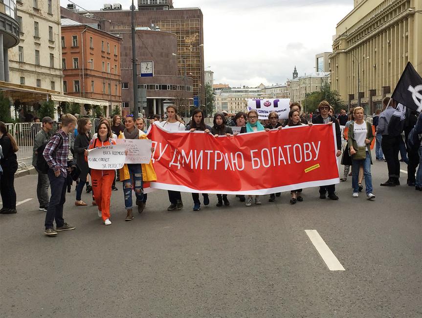 Участники митинга «Засвободный интернет» напроспекте Академика Сахарова, 26июля 2017года. Фото: Открытая Россия
