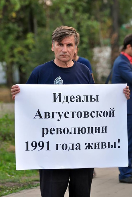 Лидер ВТОЦ Фарит Закиев. Фото: личная страница вFacebook