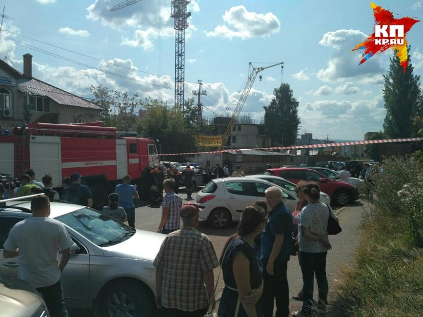 Фото очевидцев/ ufa.kp.ru