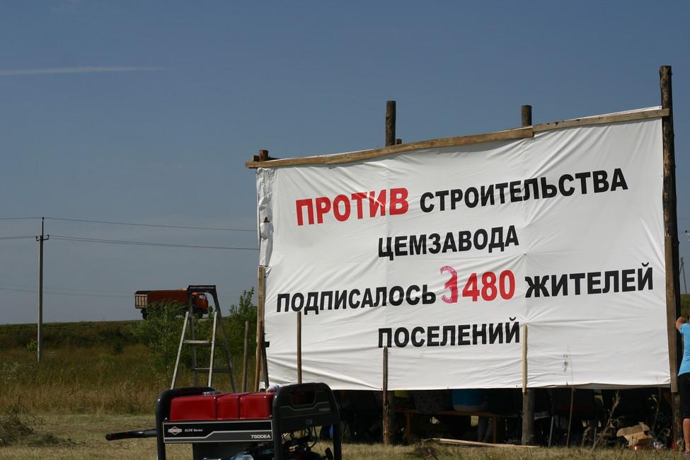 Фото: Открытая Россия.