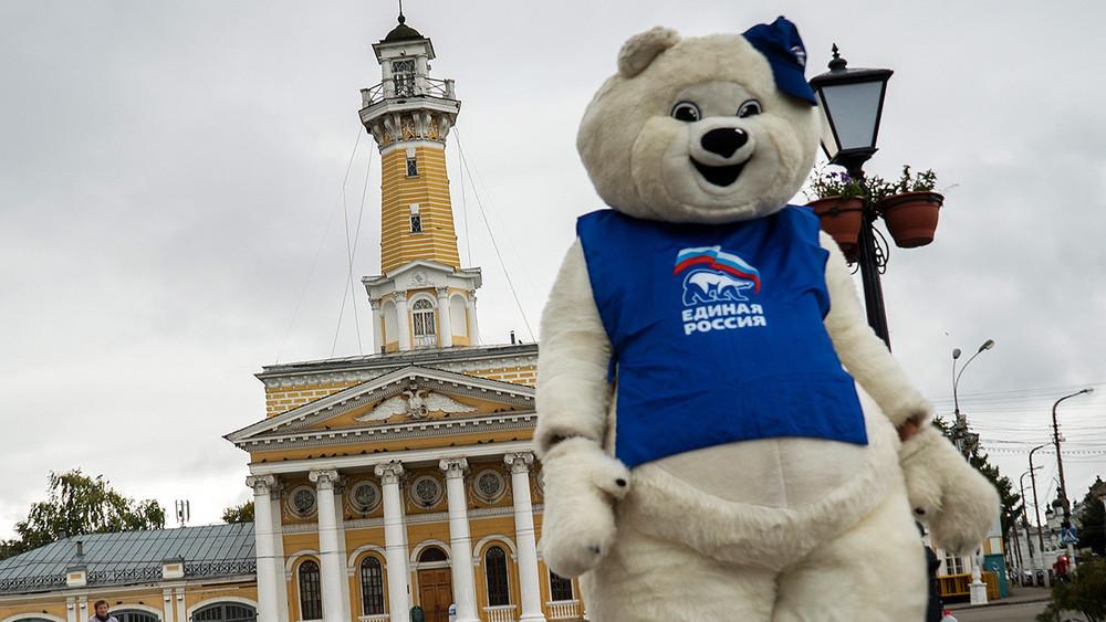 Котики, айфоны, DjSmash: чем россиян привлекают нарегиональные выборы