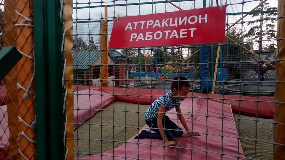 ВУлан-Удэ разгорелся конфликт всвязи свозможным закрытием парка аттракционов