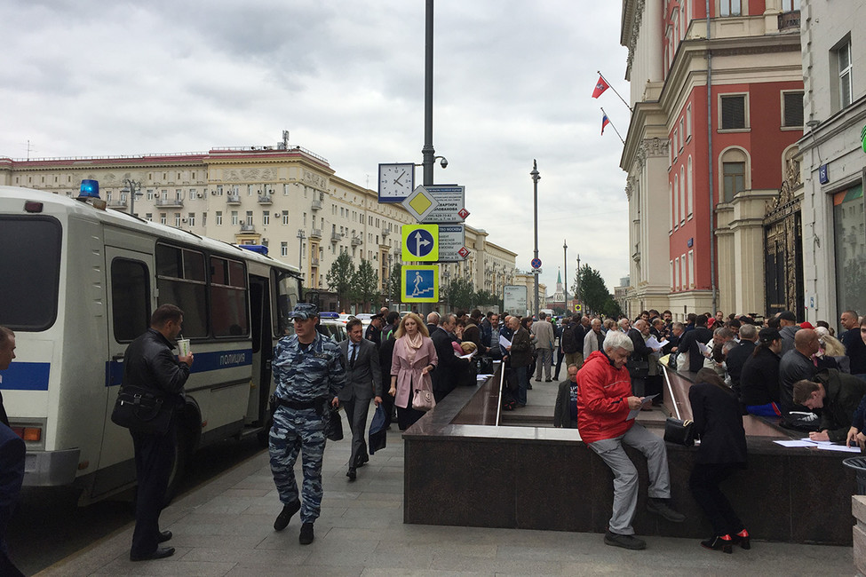 Акция коммунистов уздания мэрии Москвы. Фото: Открытая Россия