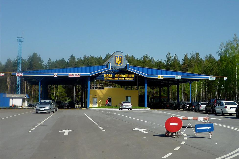 Граница Украины иБелоруссии. Фото: forum.awd.ru