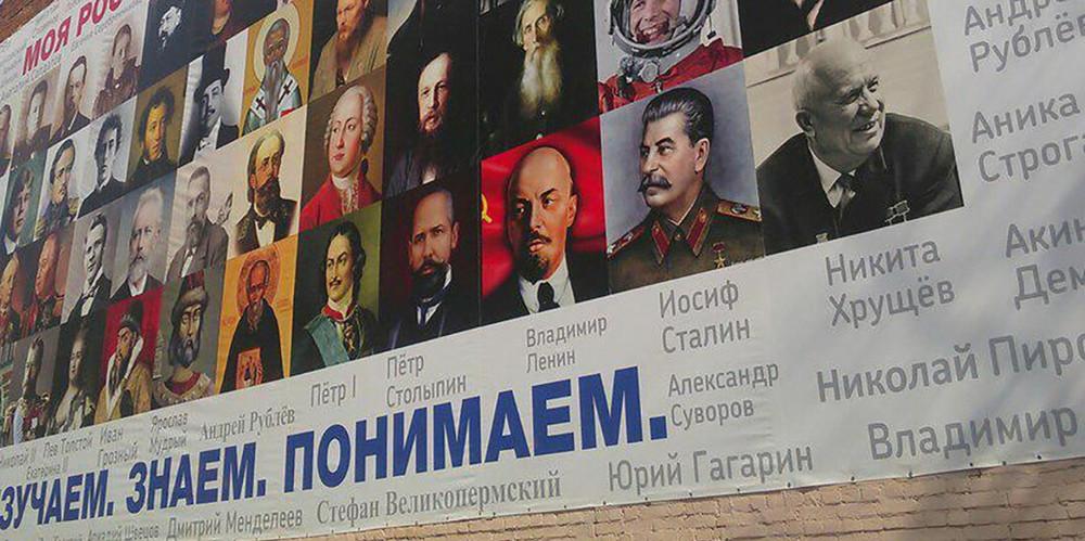 «Укого-то там умзаразум зашел»: почему настенах пермской гимназии повесили баннер соСталиным