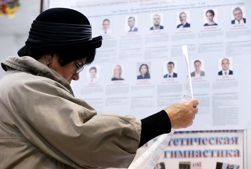 Наизбирательном участке. Фото: Сергей Карпухин/ Reuters
