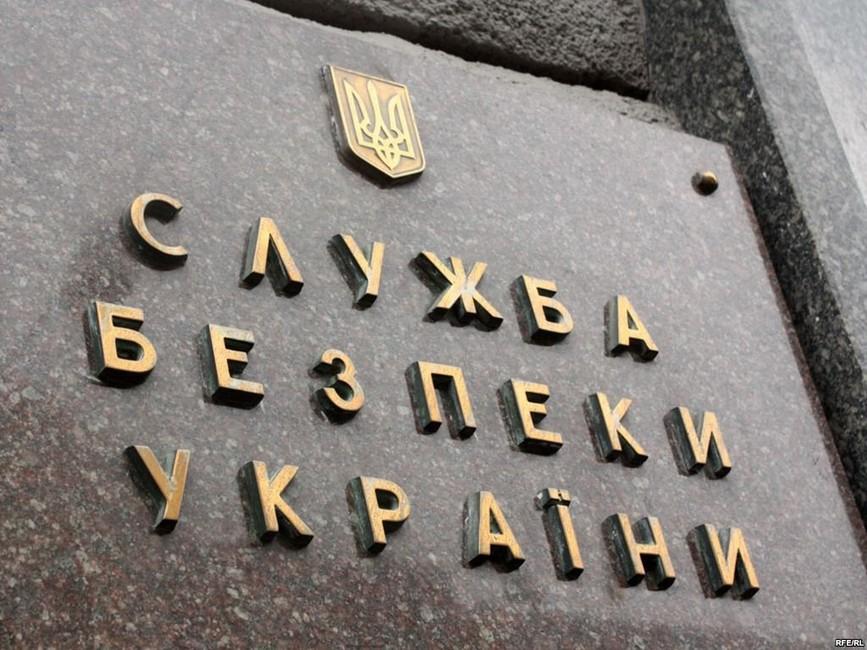 СБУ инезависимость Украины