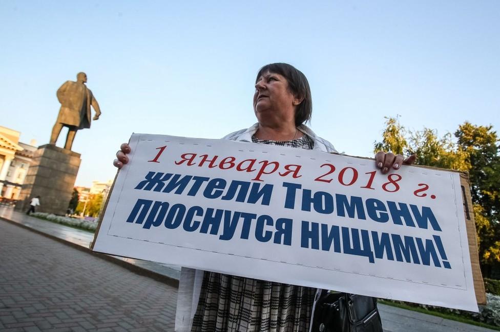 ВТюмени митингующие потребовали сократить зарплаты местных депутатов ичиновников втри раза