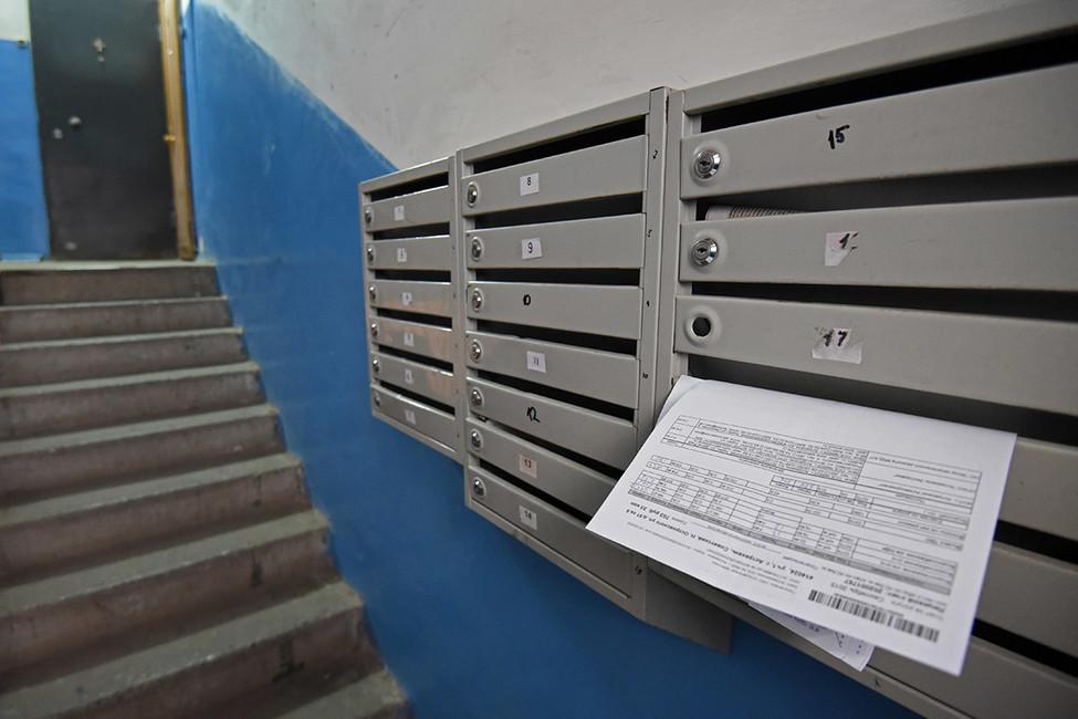 ВЕкатеринбурге 88-летнего ветерана вынудили погасить коммунальный долг деньгами напохороны