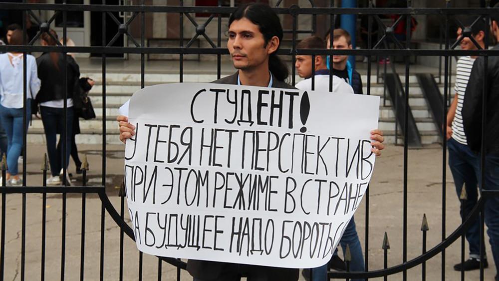 Протестный сентябрь: как начался первый месяц осени