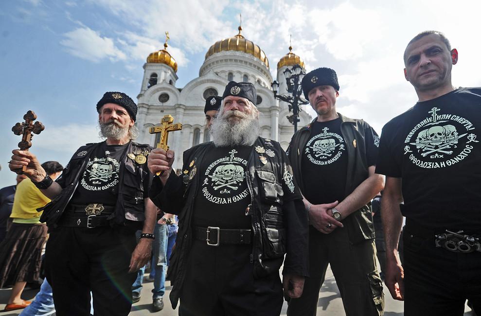 Представители «Союза православных хоругвеносцев». Фото: Александра Мудрац/ ТАСС