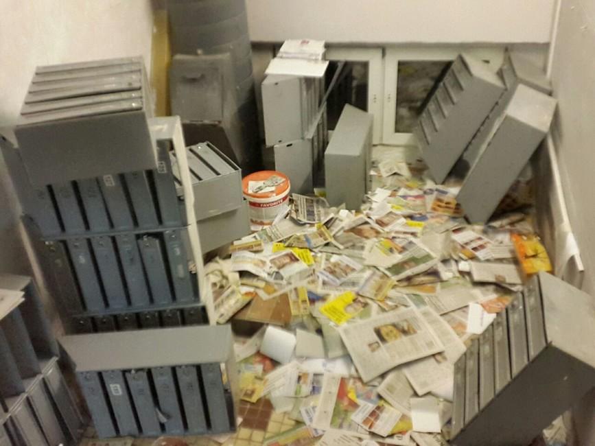 Внескольких домах Москвы выломали почтовые ящики сагитационными листовками независимых кандидатов вмундепы