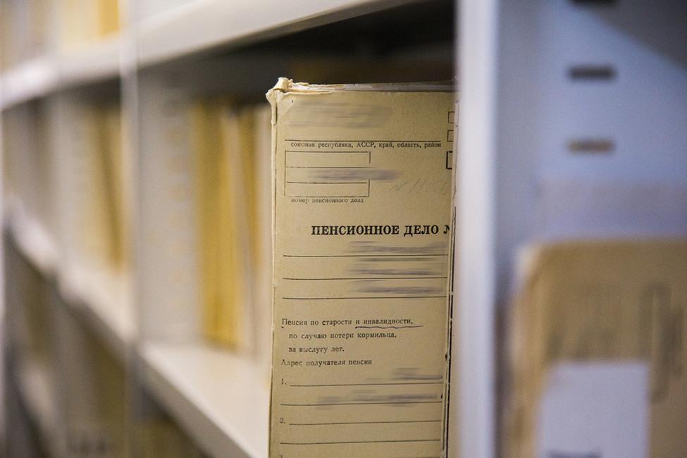 ВВоркуте призывник получал пенсию попотере отца. Теперь пенсионный фонд обвиняет студента вмошенничестве