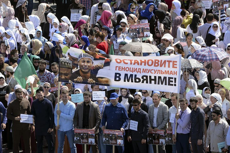 Правительство Москвы несогласовало акцию вподдержку мусульман Мьянмы