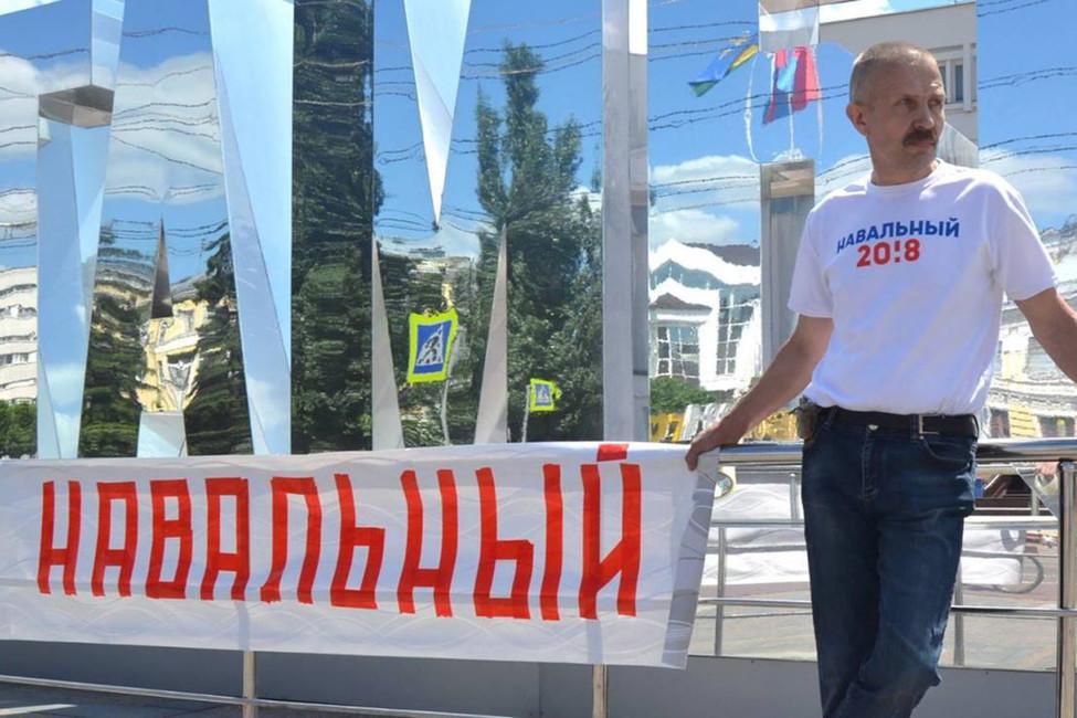 ВТамбове активист получил 8суток ареста заагитацию единороссов