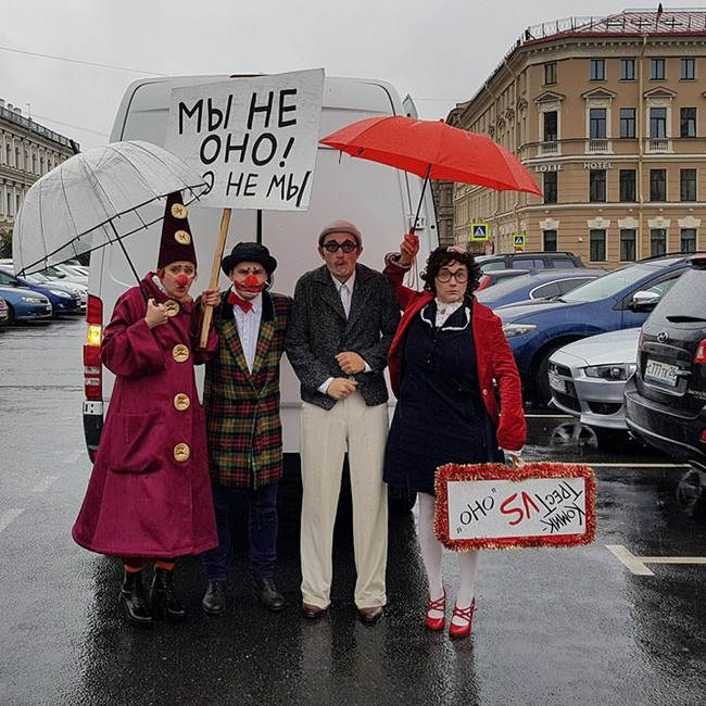 """«""""Оно"""" несмешно»: петербургские клоуны выступили против показа экранизации Стивена Кинга вРоссии"""