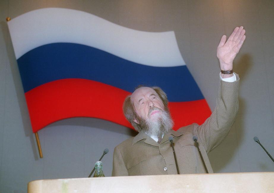 6протестов выходных: памятник Солженицыну, промысловая ловля рыбы, вклады вбанк