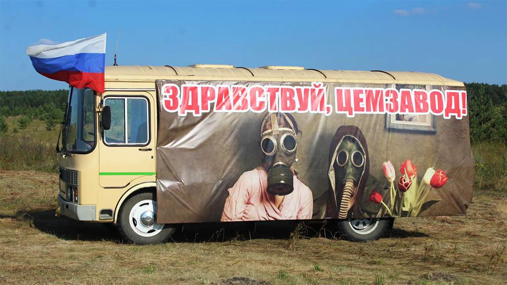 «Надетей начали давить»: вУльяновской области продолжается акция протеста против строительства цементного завода