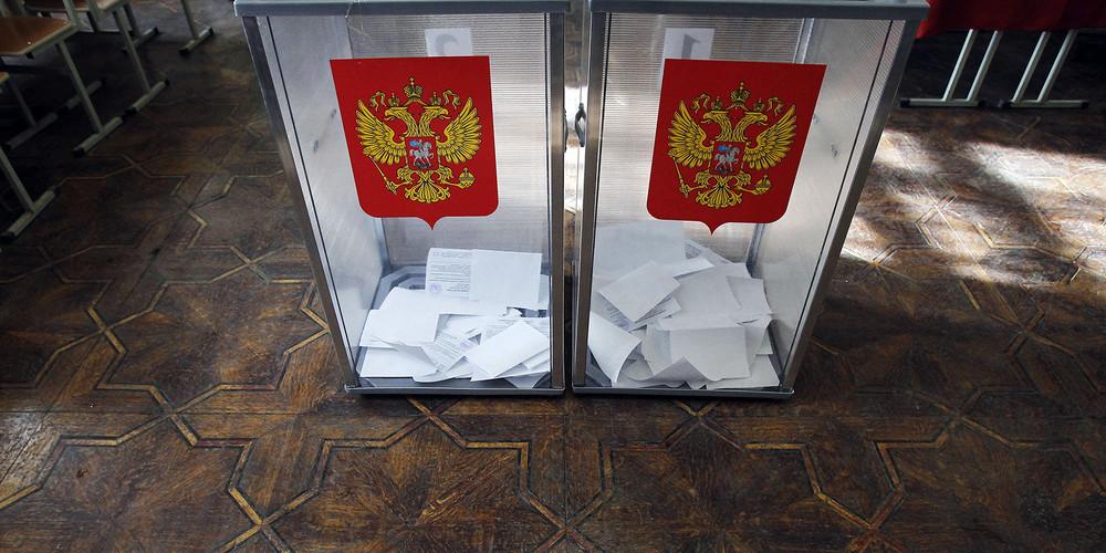 Единый день голосования вРоссии. Онлайн