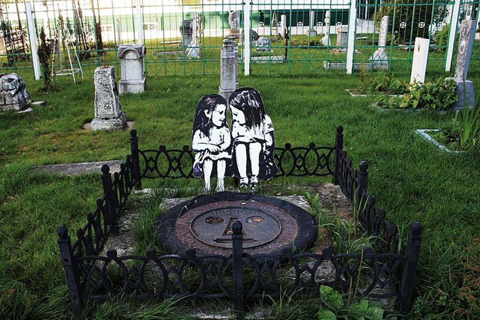Фото: официальный сайт арт-группы «Злые»