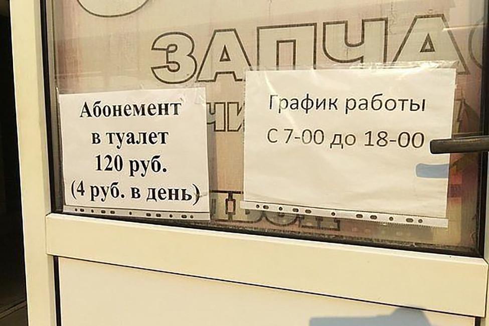 Фото: ktelegraf.com.ru