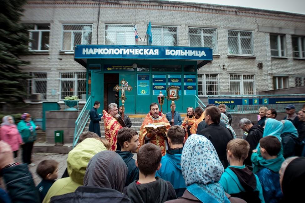 ВДень трезвости внаркологической больнице Ульяновска провели крестный ход