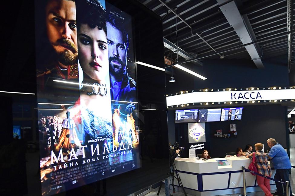 Кинотеатры отказываются отпоказа «Матильды»
