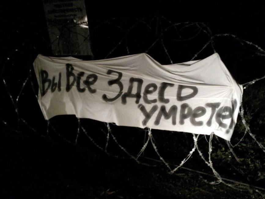 Плакат, якобы изъятый уАсатуллина при задержании. Фото: пресс-служба ГУМВД поЧелябинской области