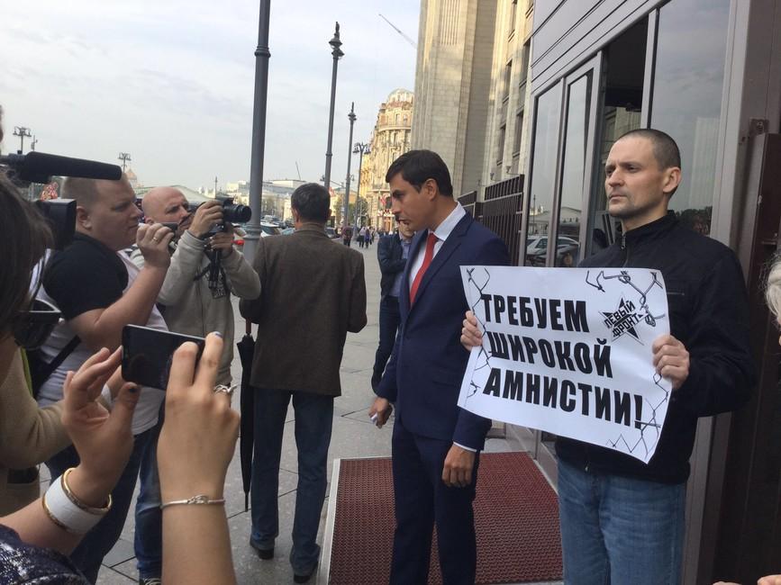 Удальцова задержали уздания Госдумы