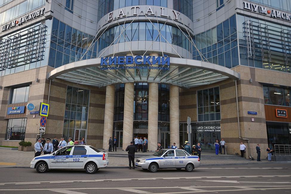 Эвакуация вмосковских торговых центрах ивокзалах. Итоги