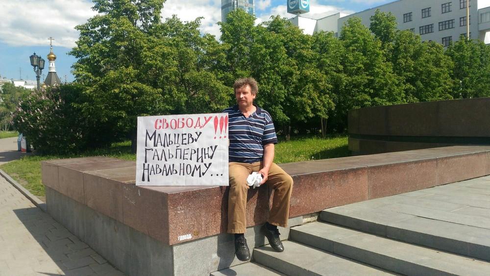 ВЕкатеринбурге активист «Артподготовки» был оштрафован на10000 рублей итутже задержан полицией