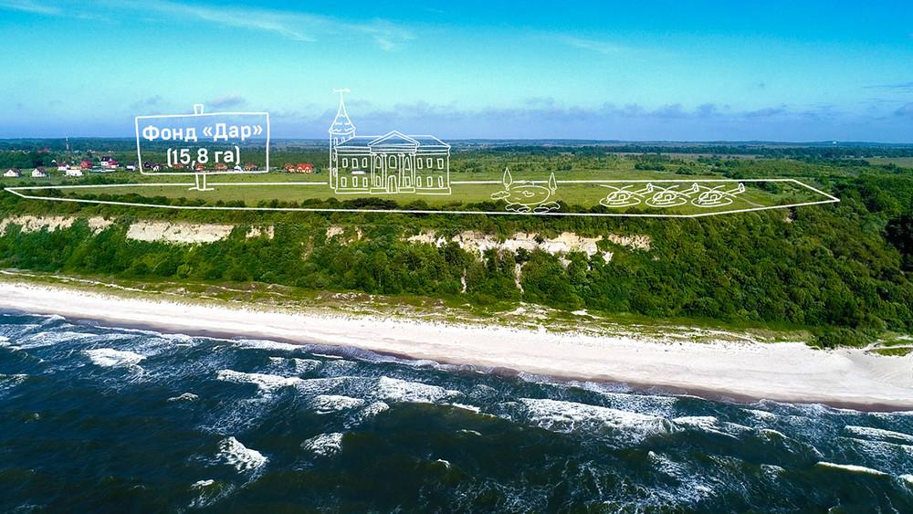 Фонд «Дар» ответил наинформацию израсследования ЦУР онедвижимости наберегу Балтики