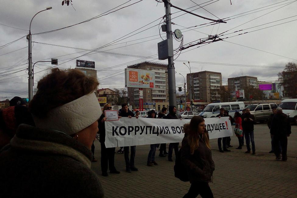 Мэрия Новосибирска запретила шествие имитинг заотставку Путина