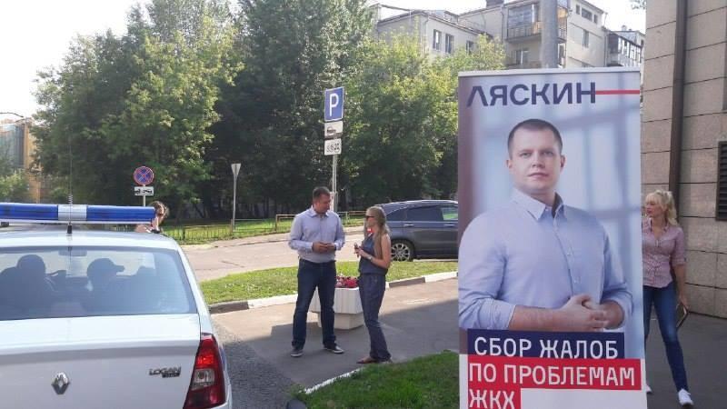 Наглаву московского штаба Навального напали иизбили трубой