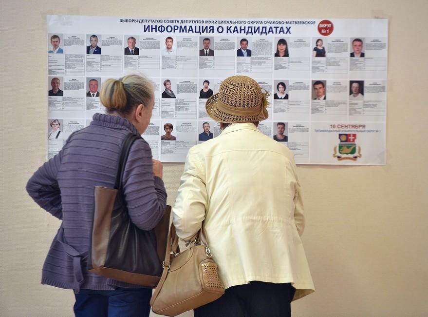 Запись семинара для независимых муниципальных депутатов Москвы