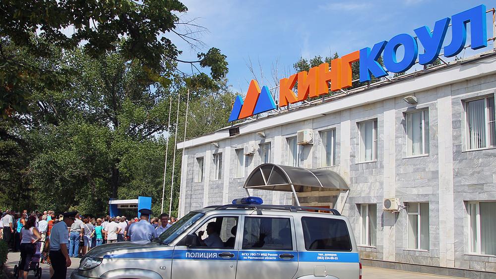 Гуковские шахтеры создали свое общественное движение