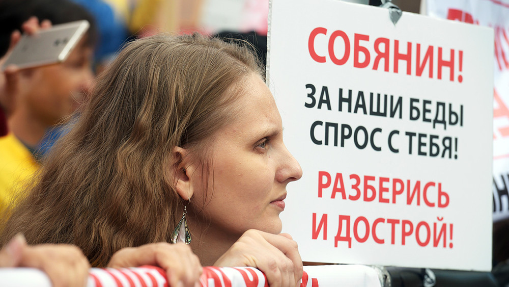«Апока никола, нидвора»: как проходил московский митинг обманутых дольщиков
