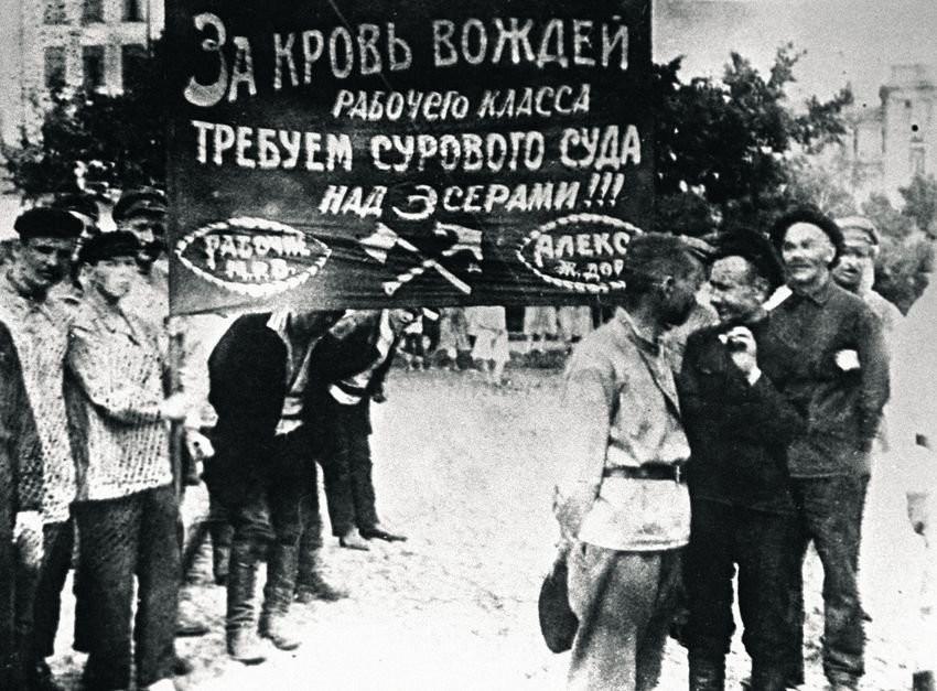 Шансы ипотенциал эсеровской демократической альтернативы в1917 году