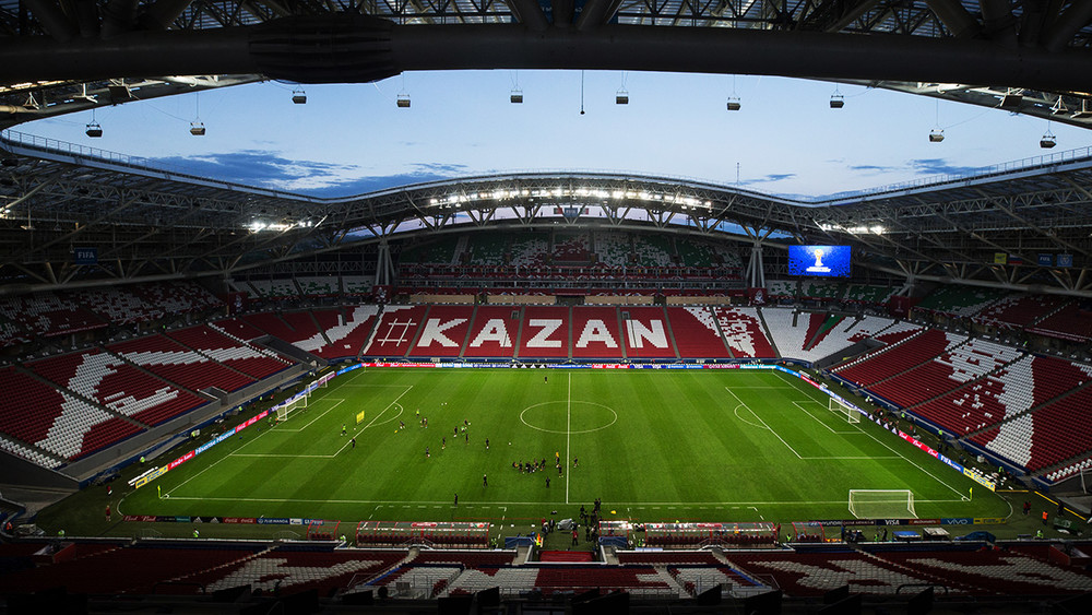 Власти Татарстана потратят почти 26млн рублей наустановку Wi-Fi настадионе «Казань-Арена»