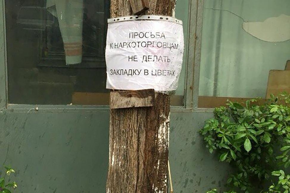Источник: krestianin.ru