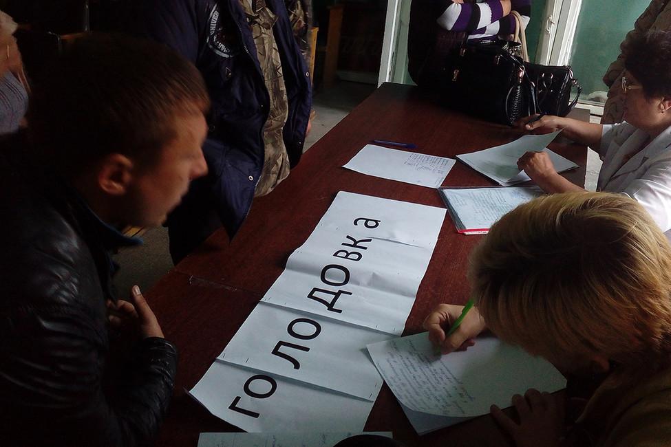 «Акт отчаяния»: как забайкальские шахтеры объявили голодовку
