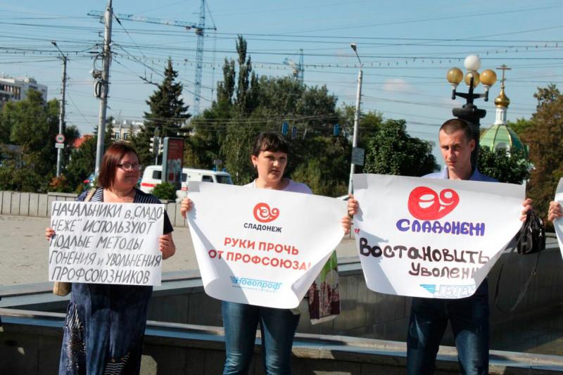 «Они выдавливают нас поодному»: протестующих работников «Сладонежа» увольняют под разными предлогами