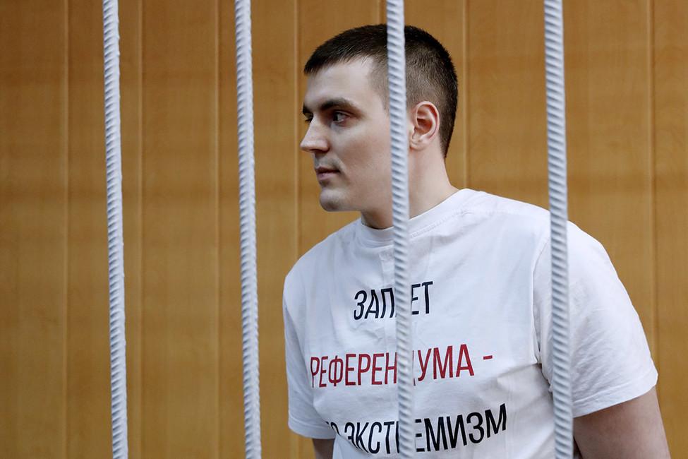 Журналисты начали сбор денег для матери осужденного корреспондента РБК Соколова