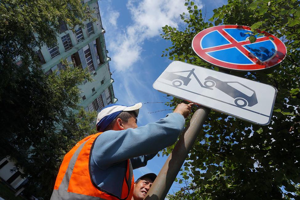 <p>Депутат-транспортник и&nbsp;его неправильная парковка. Как единороссы наладили коррупционный бизнес в&nbsp;Новосибирске</p>