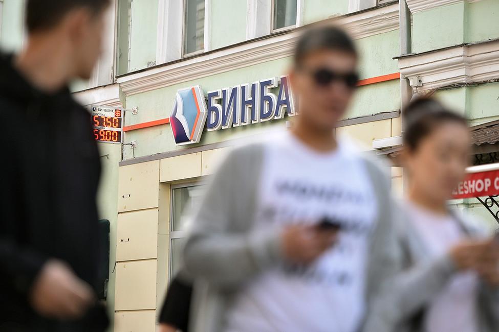 Государство поглотило больше половины частных банков