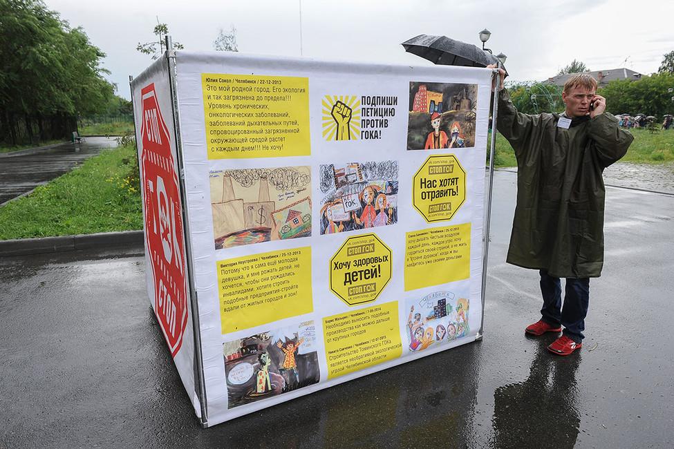 Выступающие против строительства ГОК обжалуют предостережения прокуратуры всуде